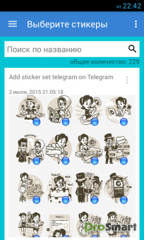 StickerPacks for Telegram 1.4.3