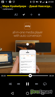 Zimly Media Player 3.29.318