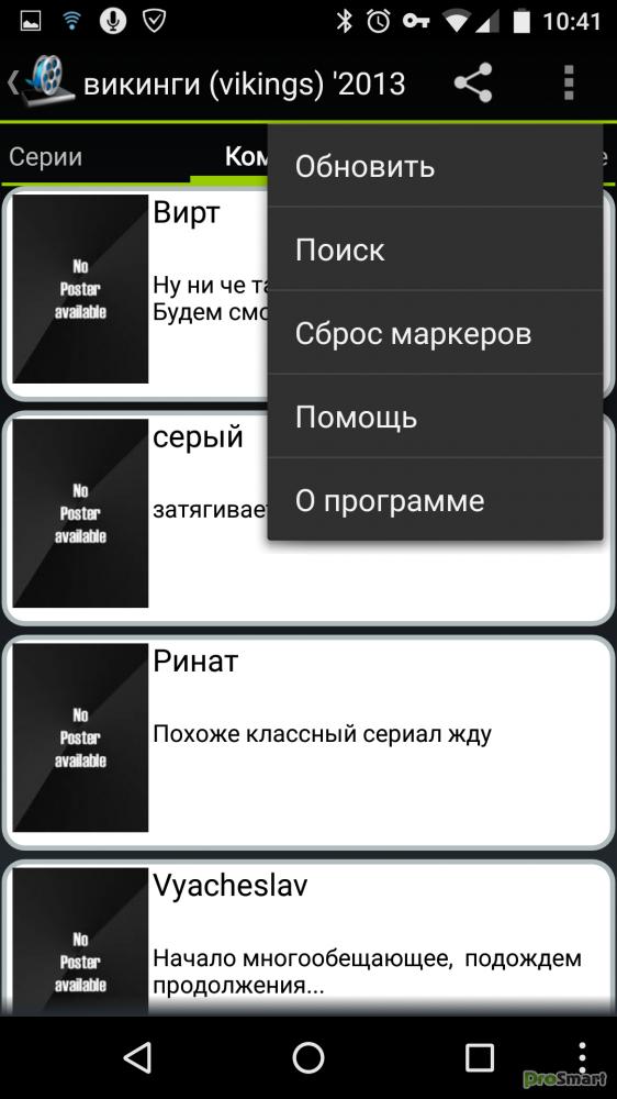 Программа на андроид для создания клипов