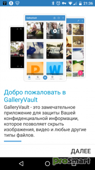 Gallery Vault Hide Video & Photo Professional 3.9.5