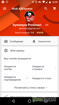 AliExpress 5.2.3 [+AliExpress Tools 6]