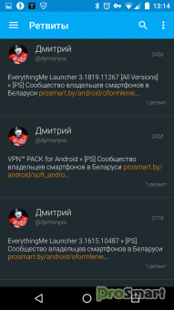 Client for Twitter [Unlock+Patched+FULL]