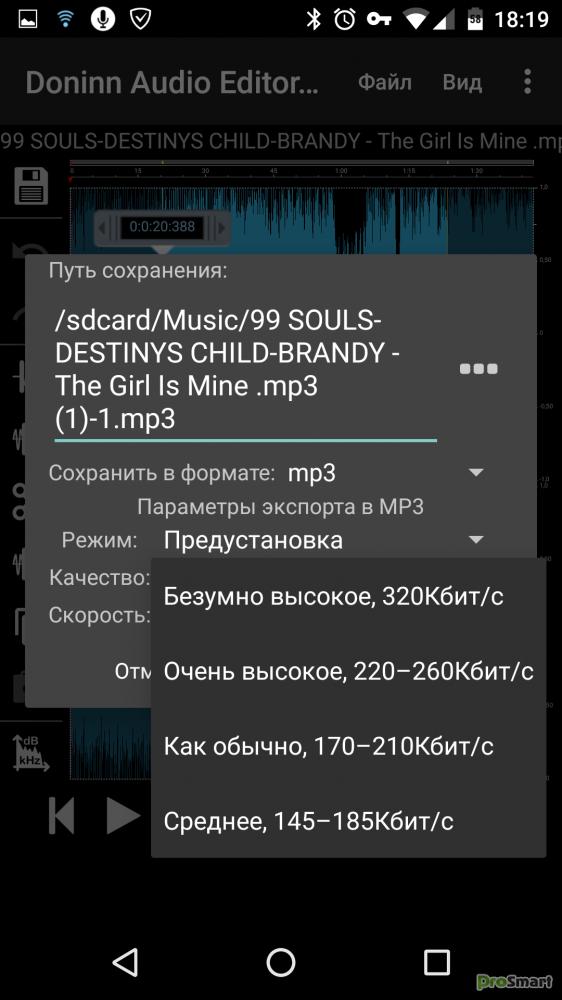 скачать doninn audio editor полная версия