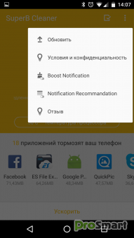 SuperB Cleaner (Boost & Clean) 1.1.28