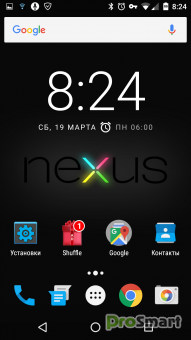 Holo Launcher for ICS Plus 3.1.2