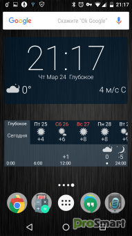 YoWindow Weather 2.2.8 [Paid]
