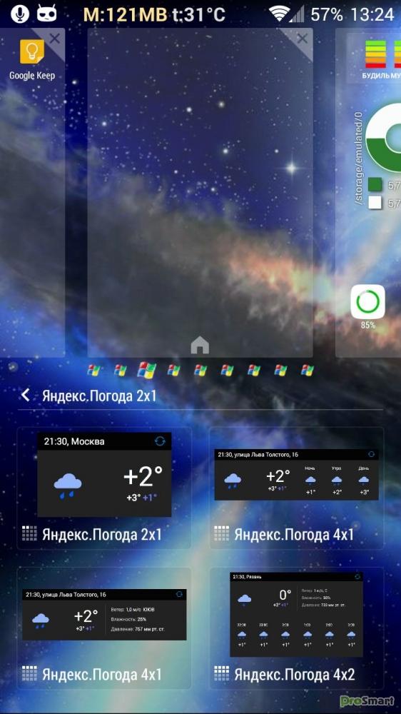 Точный Виджет Погоды Для Андроид