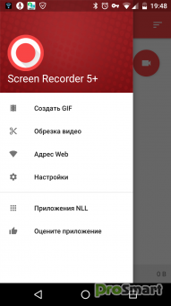 Screen Recorder PRO 8.8 by NLL