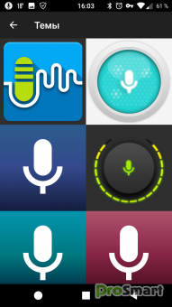 Recordr Professional - Sound Recorder 2.8
