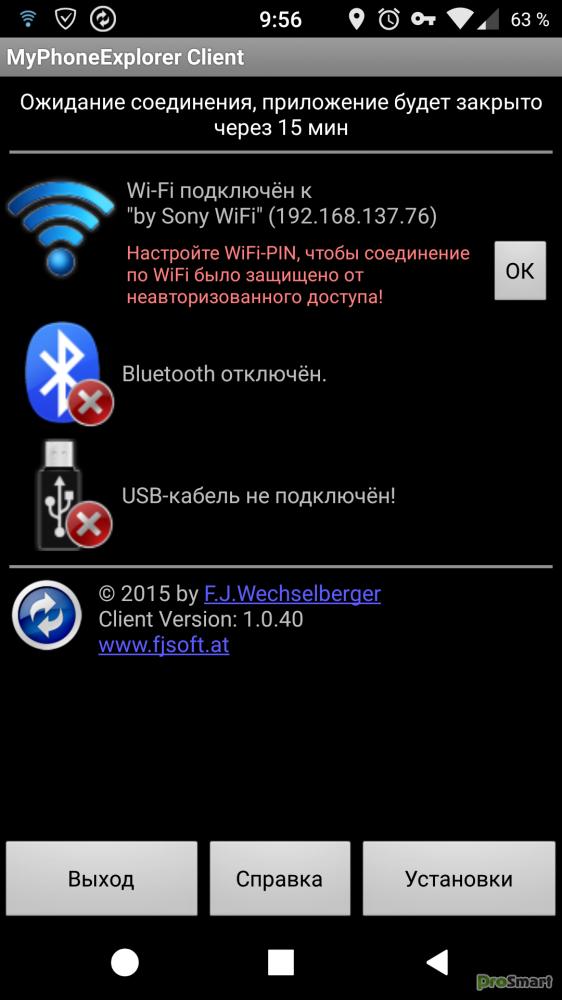 Myphoneexplorer client mac