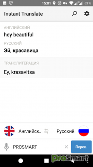 Instant Translate — Translator Premium 3.2.2