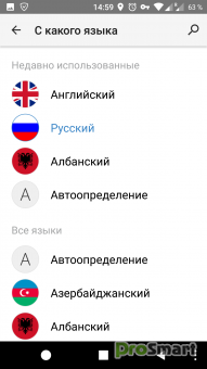 Instant Translate — Translator Premium 3.2