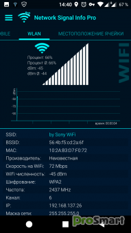 Network Signal Info Professional 5.60.09 [Paid]