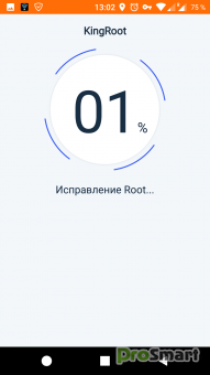 Kingroot 5.4.0 [One Click Root]