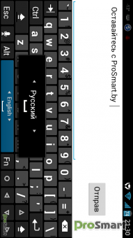Hacker's Keyboard 1.41.1