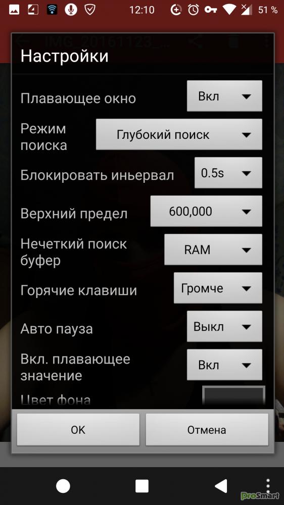 Скачать Последнюю русскую версию Game Killer