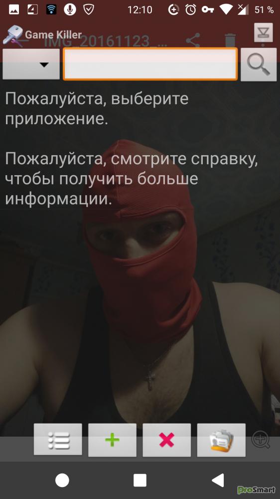 скачать гейм киллер на русском на пк