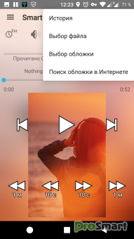 Smart AudioBook Player Professional 3.3.1 [Mod Lite]