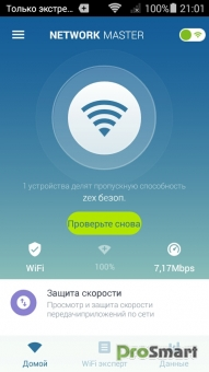 Network Master - Speed Test 1.8.1 [Ad Free]