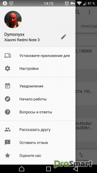 Send Anywhere (File Transfer) 8.11.15 [Unlocked]