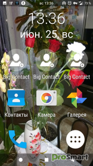 KK Easy Launcher (Big Launcher) PRIME 1.2