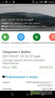 конвертировать ape в mp3 онлайн