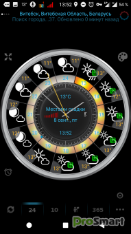 eWeather HD 7.9.5 [Patched]
