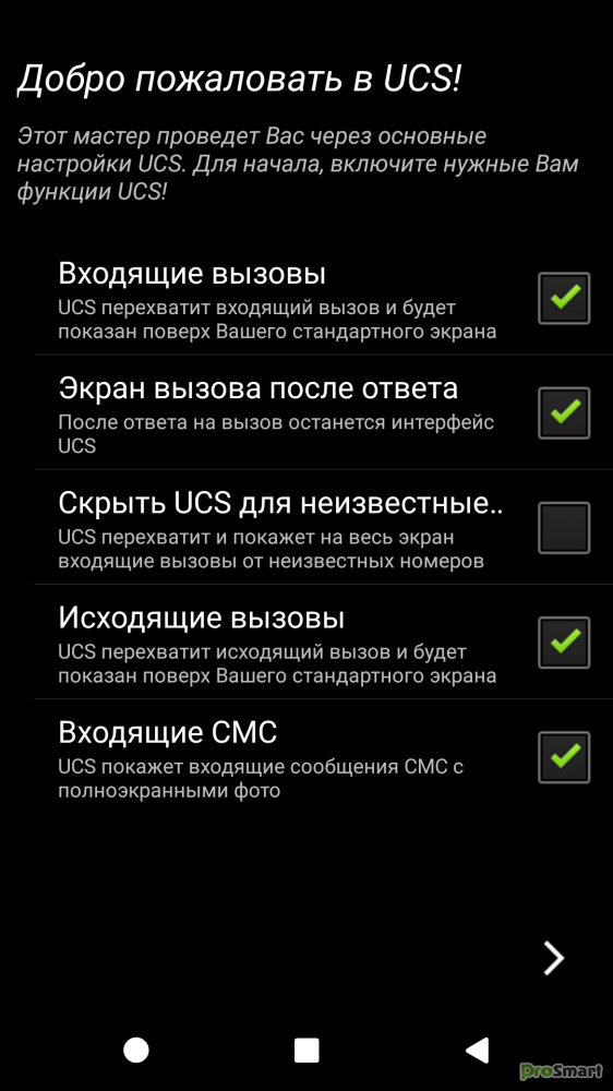 Так же скажу, что решал я данную проблему на устройстве sony xperia z3 с ос android (lollipop).