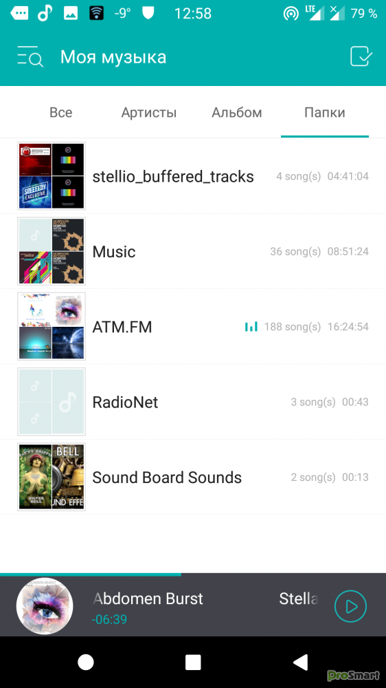 gom audio plus 2.2.5 apk