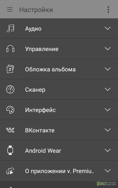 Blur лицензионный код