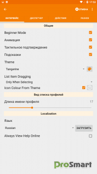 Tasker 5.8.0 [Beta-2] [Paid]