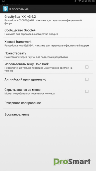 GravityBox for Android 4.1-8.x.x [Unlocked]