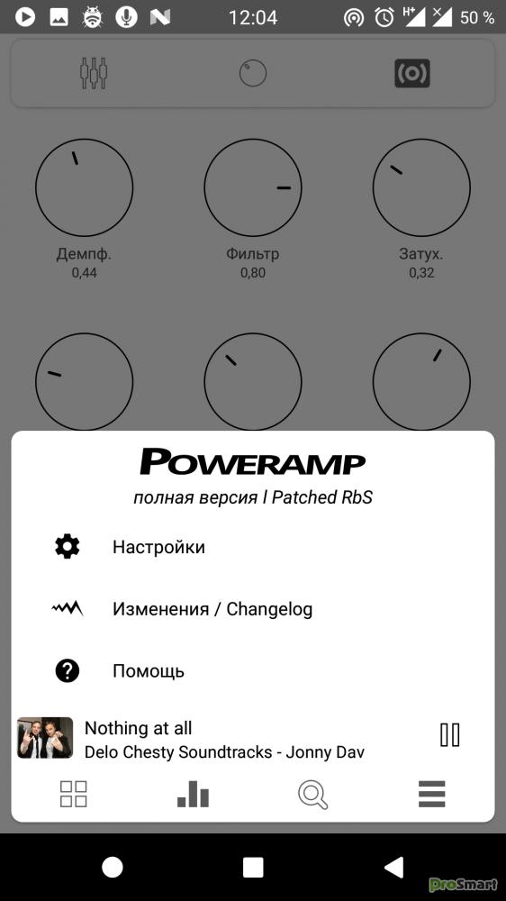 Poweramp Music Player Pro 3 build 834 +Addon » Страница 5 » PS Мир