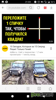 Vidmate HD Video and Music Downloader 3.5601 Mod Ad-Free