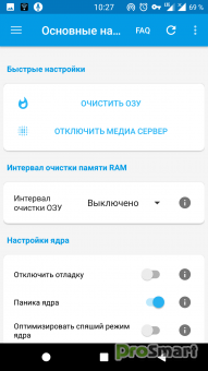 L Speed (Boost & Battery) [ROOT] 1.5.8 Final [Mod]