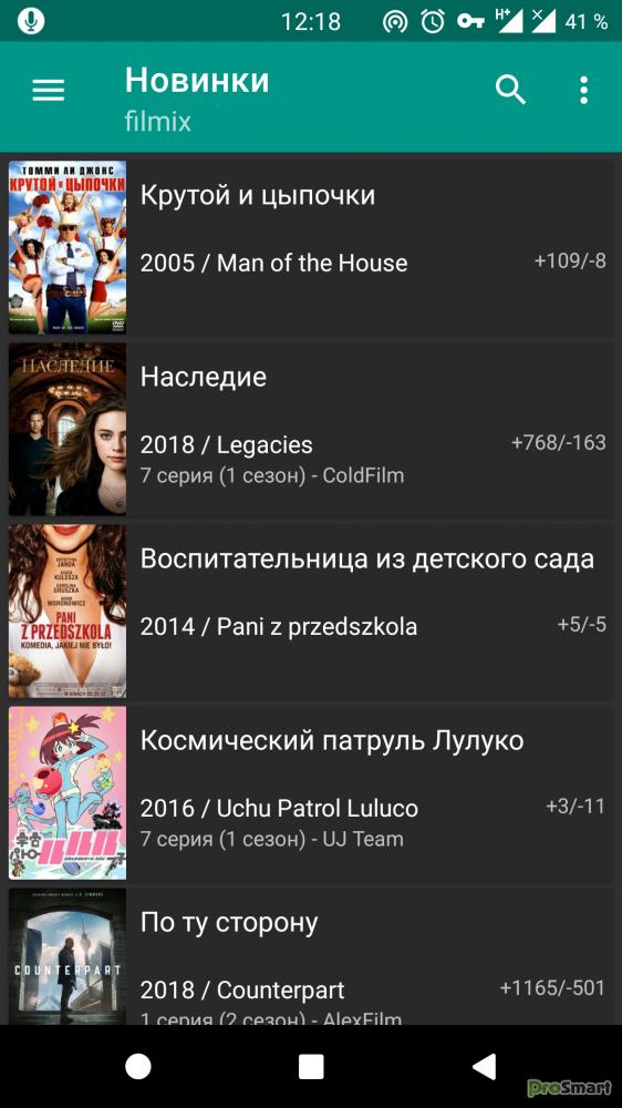 hd videobox для windows 7