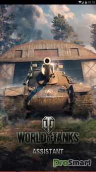 World of Tanks Assistant 3.1.3