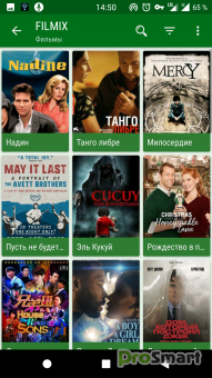 Lazy Media Plus 3.04 [Mod]+Deluxe PRO 2.82