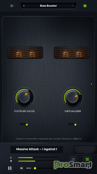 Volume Booster Equalizer 2.0 [Mod Ad-Free]