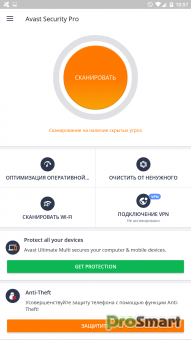 Avast Mobile Security Pro 6.25.3