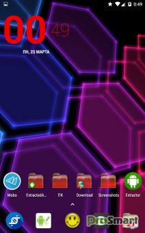 Digital Hive Live Wallpaper 2.1.4 [PAID]