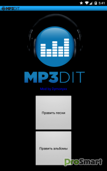 MP3dit Professional Music Tag Editor 2.0.4