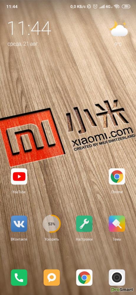 Mi X Launcher - MI 10 Launcher 5 9 Prime » PS Мир смартфонов