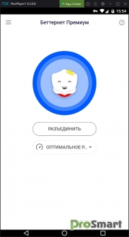 Betternet VPN Proxy & Wi-Fi Security 5.3.0 [Premium Mod]