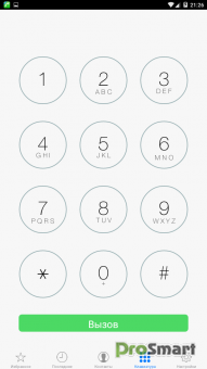 Espier Dialer i7 Pro 1.2.0 build 10 [Patched PROPER]