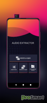 Audio Extractor 1.0.2 [ClearMod]