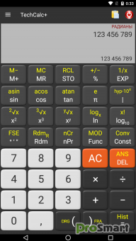 TechCalc+ 4.6.6 [Paid]