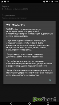 WiFi Monitor Pro 2.4.6 [Unlocked+PAID]