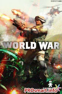 World War™ 1.0 Online