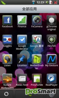 Quick Launcher Home 1.3.0